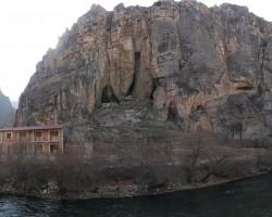 Vayots Dzor Province